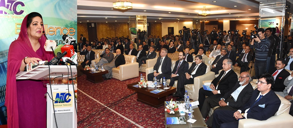 NTC Excellence awards ceremony attended by Anusha Rehman