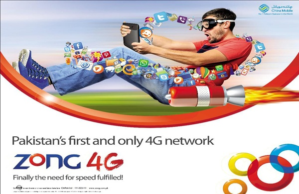 Zong 4G Partners with Xiaomi for Launch in Pakistan
