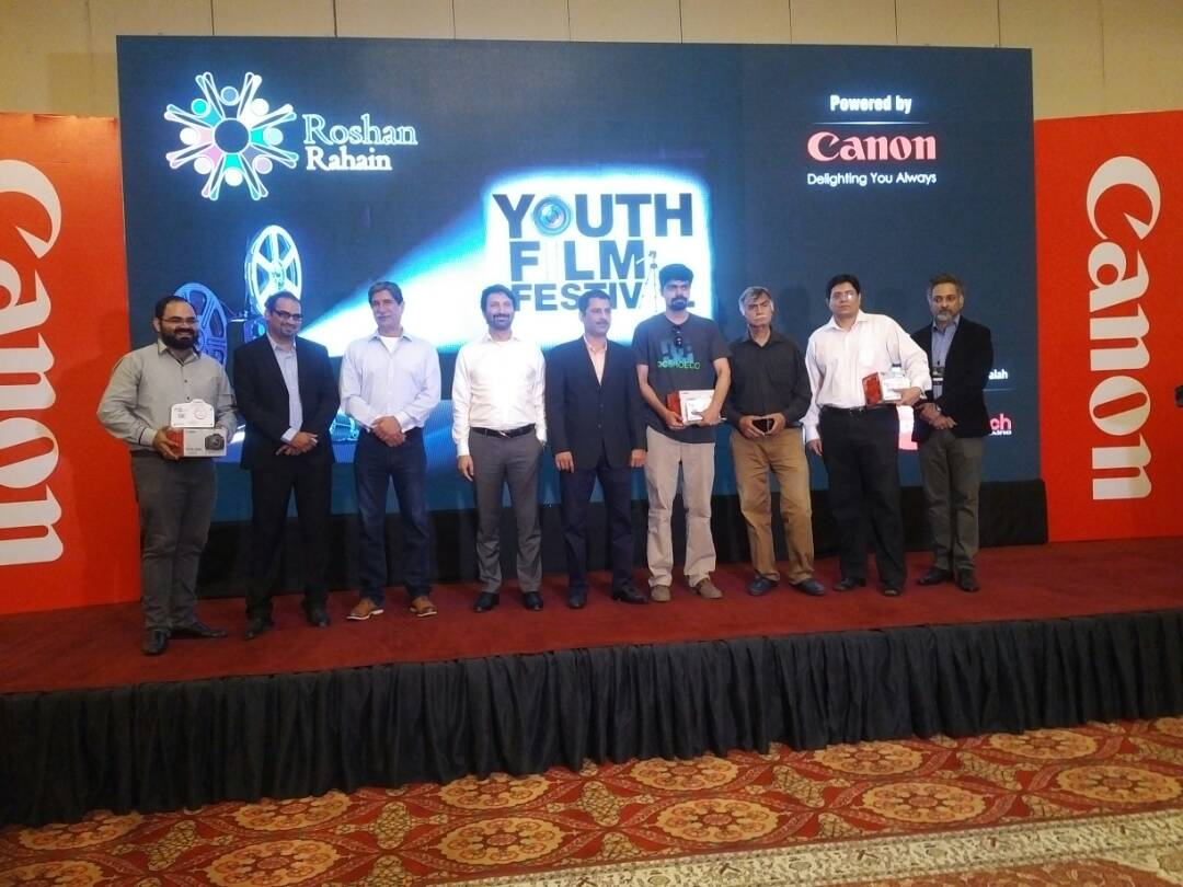 Canon promotes Photography & videography culture with RoshanRahain Youth Film Festival 2017