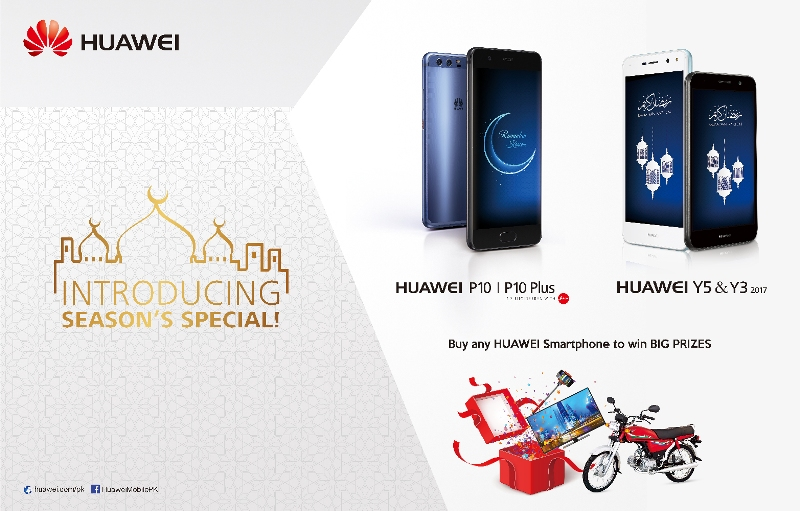 Huawei shares the joys of Ramadan & Eid with Prize Distributions