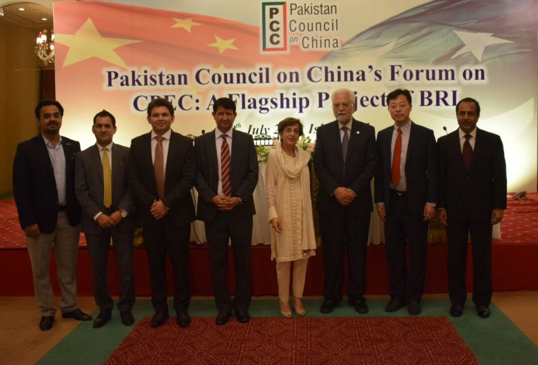 Pakistan Council on China hosted annual forum to discuss prospects of CPEC