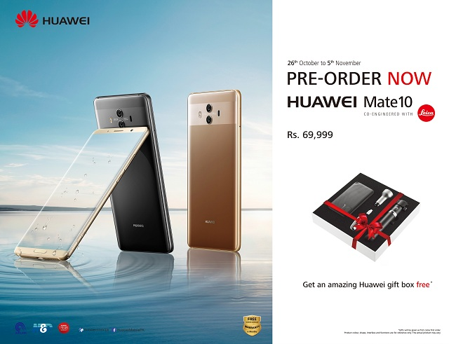 Pre-book the HUAWEI Mate 10 & Mate 10 lite and Win Surprise Gift Hampers
