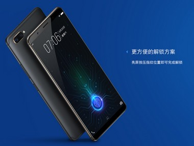 Vivo X20 Plus UD with the world's first under-display fingerprint sensor launched in China for CNY 3,600