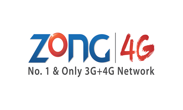 The Most Preferred Network of 2017 – Zong 4G
