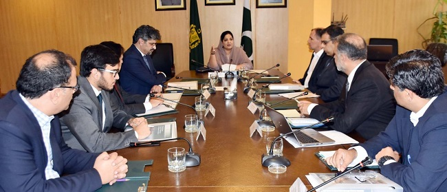 Minister of State for IT and Telecom Chaired the 59th Board of Director's Meeting of USF Co