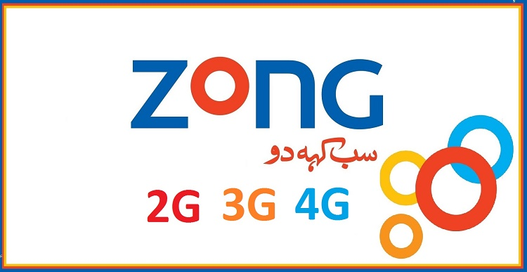 Zong 4G and Huawei launch the first Commercial LTE FDD massive MIMO site in the World