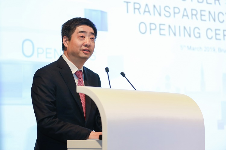 Huawei Cyber Security Transparency Centre Opens in Brussels