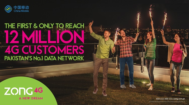 With Largest 4G Subscriber Base, Highest Data Traffic & the widest 4G Coverage, Zong 4G is The Market Leader!