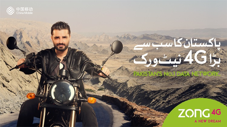"Zong 4G ""Purely Pakistan"" unveils widest coverage throughout the scenic landscape of country"