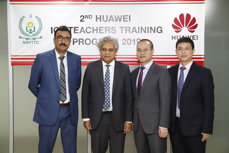 Huawei Collaborates With NAVTTC for the 2nd Huawei Teachers ICT Training Program in China