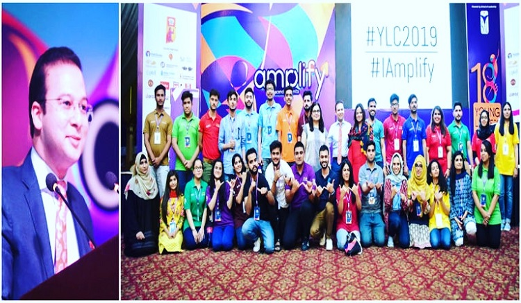 EBM Continues its Support for the Young Leaders Conference, Eighteen Years in a Row