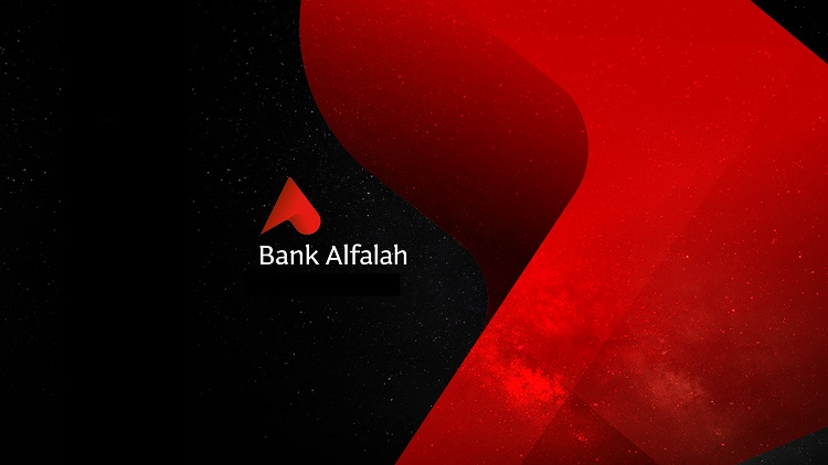 Bank Alfalah - profit before tax up by 14% in first half