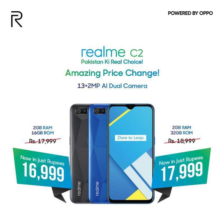 realme announces, exciting discount offer on youth's favorite entry- level king C2 smartphone