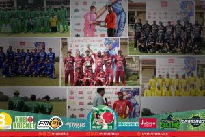 Pakistan biggest Amateur corporate T20 Cup 2019-20 started