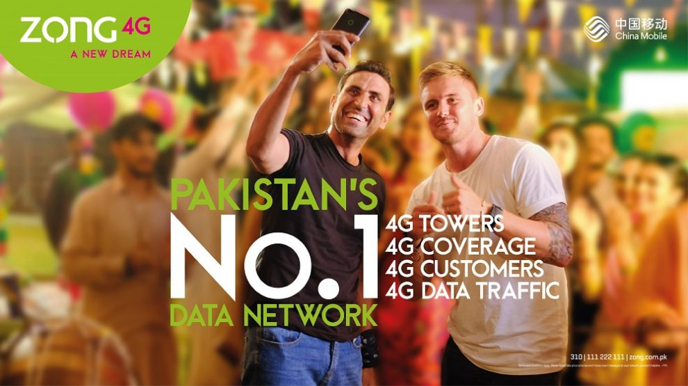 Largest 4G subscribers, Widest 4G Network, Highest 4G data Traffic and over 12000 4G towers Affirms Zong 4G as the industry Leader