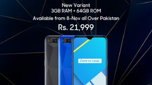 Realme announced a new variant of Entry level king realme C2