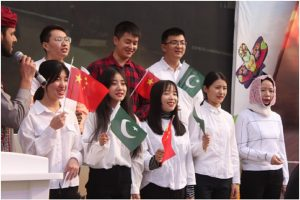 Zong 4G celebrates diversity and inclusion at cultural day