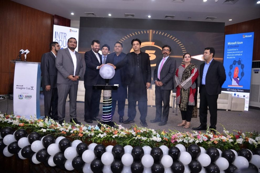 HIGHER EDUCATION COMMISSION AND MICROSOFT PAKISTAN ANNOUNCE THE LAUNCH OF 'IMAGINE CUP' 2020