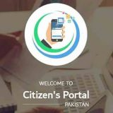 Pakistan Citizen Portal helps to increase Paperless system