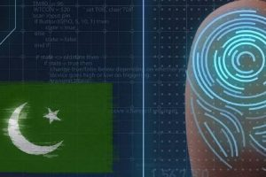 What is digital Pakistan?