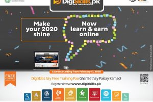 DIGISKILLS OPENS ENROLLMENTS FOR BATCH 6