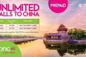 Zong 4G to offer unlimited Calls to China under its CPEC Initiatives