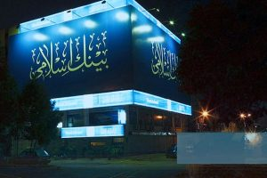 Bank Islami (BI) Goes (AI) Artificial Intelligence