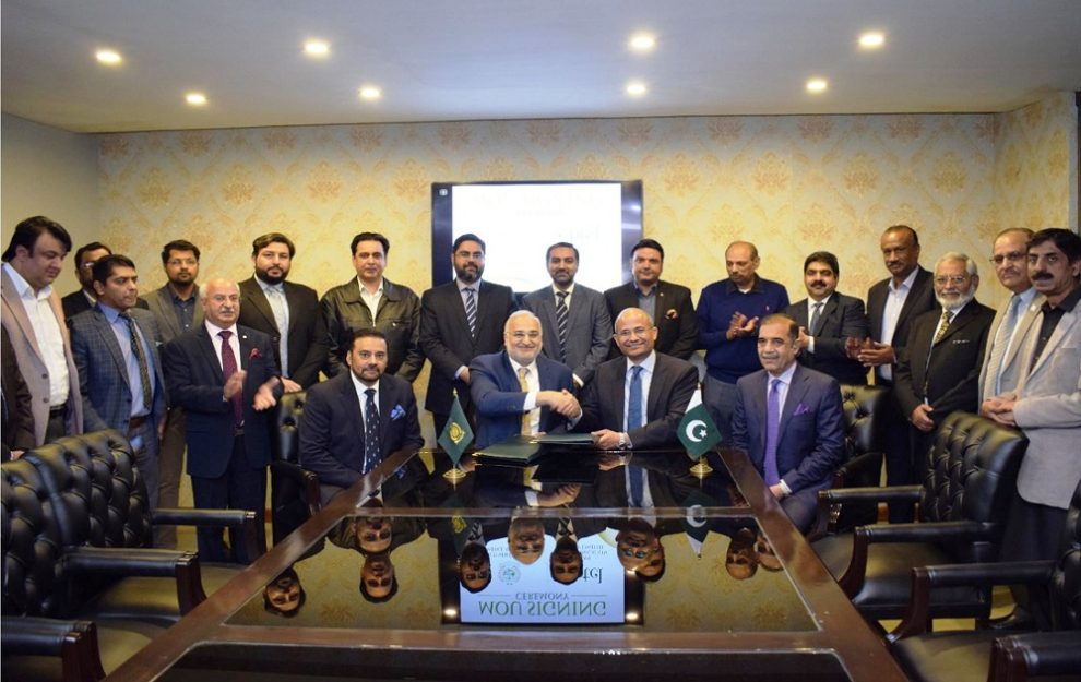PTCL & RCCI collaborate to enable Digital Pakistan
