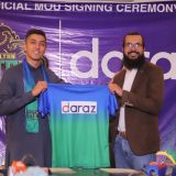 Daraz joins hands with Multan Sultan to offer customers an amplified experience