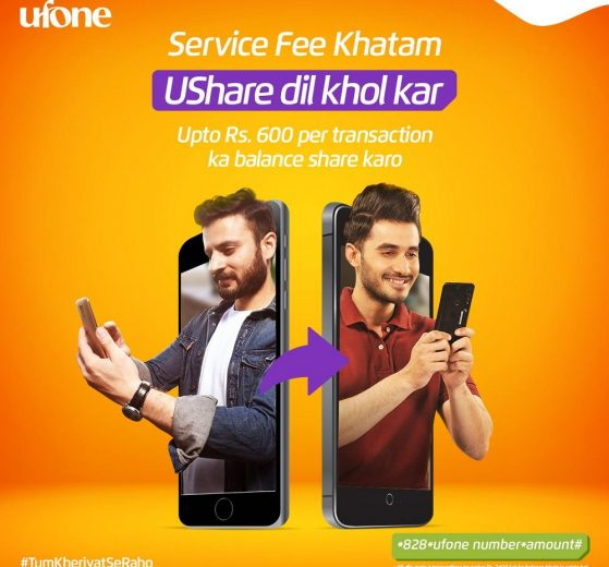 Ufone's UShare service is now free of cost to allow easy sharing of balance during lockdown