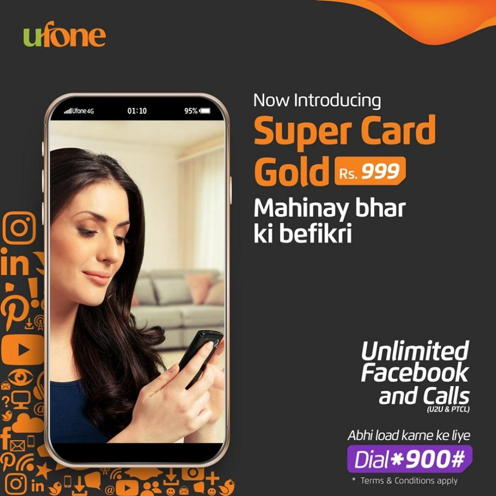 Ufone's Super Card Gold is here