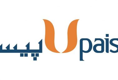 UPaisa customers can easily transfer money from their Mobile Wallets to CNIC