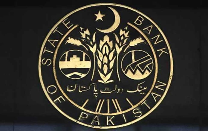 State Bank of Pakistan Rozgar Scheme – JS Bank Saves More Than 90,000 Jobs