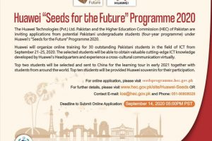 "Huawei and HEC launch Free ICT Training under ""Seeds for the Future"" Programme 2020"