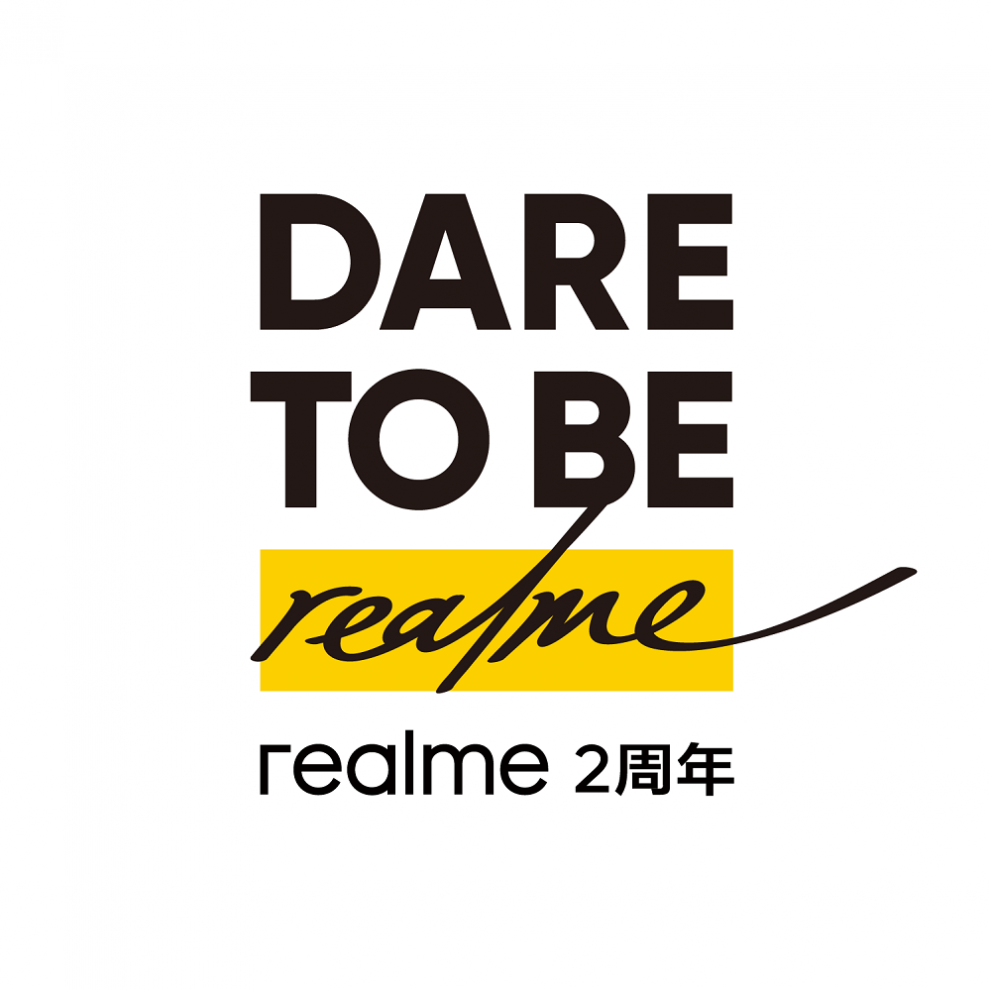 realme looks back on two years of phenomenal growth with users and employees at second-anniversary celebration