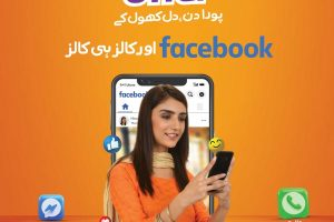 Enjoy unlimited Facebook with Ufone's Best day offer