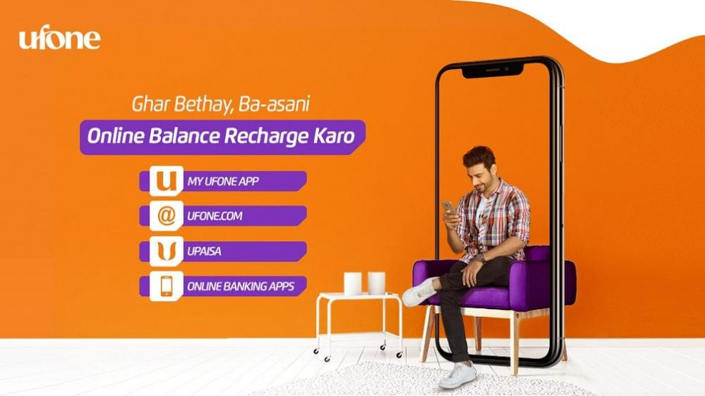 Ufone's digital payment options: quick and hassle free solution
