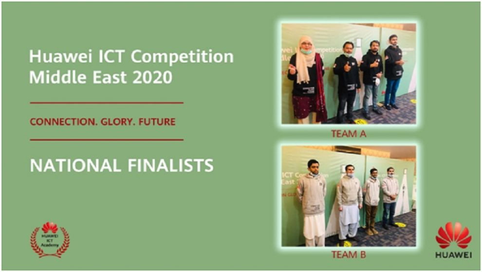 Pakistani Teams Secured 1st and 2nd Positions in Huawei Middle East ICT Competition 2020 Regional Finals